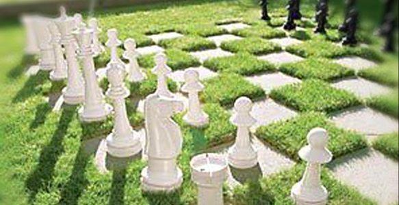 Градински шах