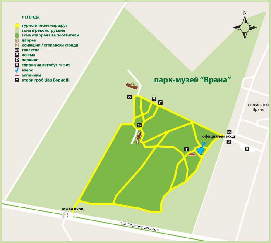 Vrana_Actual_Map